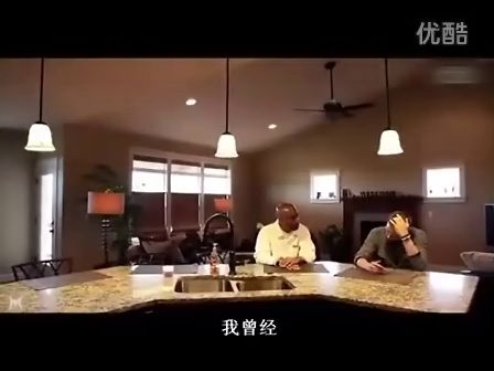 Ball UP Life on the Road 教授街球纪录片【中文字幕】